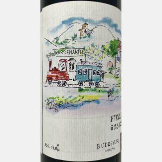 Lacrimanero Lacryma Christi Rosso del Vesuvio DOP 2018 – Cantine Olivella