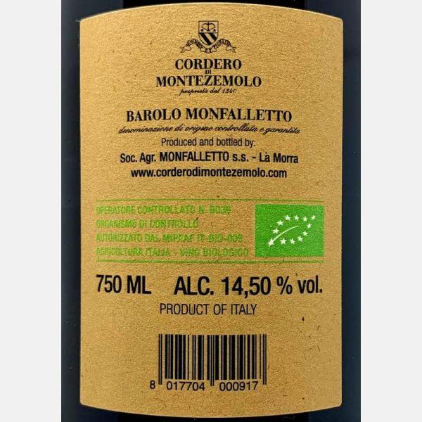Prosecco Frizzante Key Keg 20L