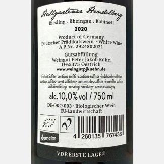 Pinot Nero Fuchsleiten Alto Adige DOC 2016 - Pfitscher-Vinigrandi