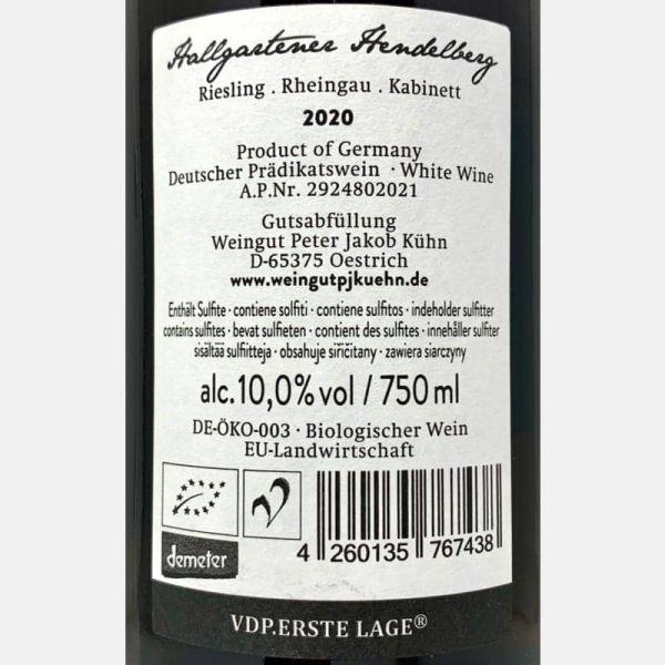 Champagne Chamery Premier Cru Seconde Nature Brut Nature SN16 Bio - Bonnet-Ponson