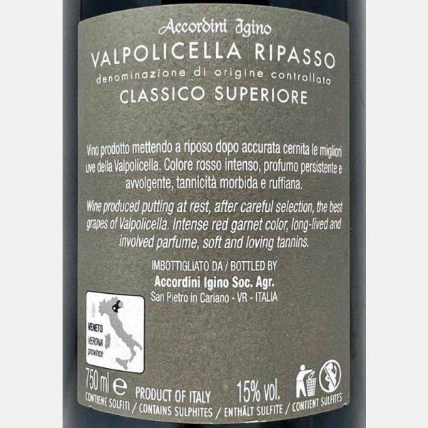 Cepparello Rosso Toscana IGT 2015 - Isole e Olena