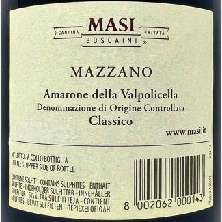 Paleo Rosso Toscana IGT 2015 - Le Macchiole-Vinigrandi