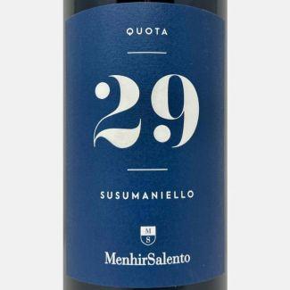 NeroSanloré Nero d'Avola Rosso Sicilia DOC 2012 Organic – Gulfi