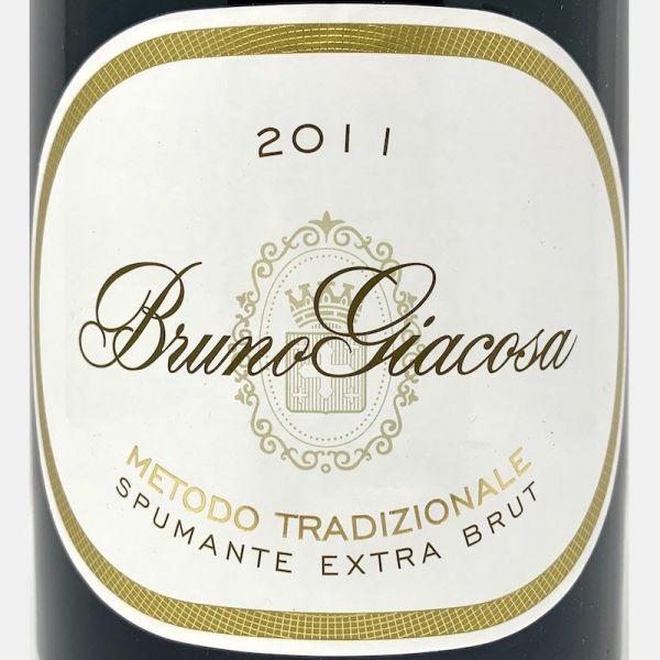 White Label Insolia Chardonnay Terre Siciliane IGP 2020 - Tola