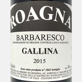 NeroBaronj Nero d'Avola Rosso Sicilia DOC 2012 Bio – Gulfi
