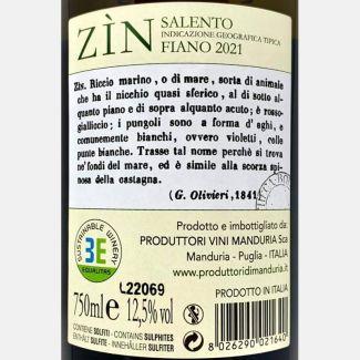Gewürztraminer Rutter Riserva Alto Adige DOC 2016 - Pfitscher-Vinigrandi