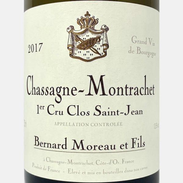 Champagne Blanc de Blancs Brut Millésimé 2016 - Deutz