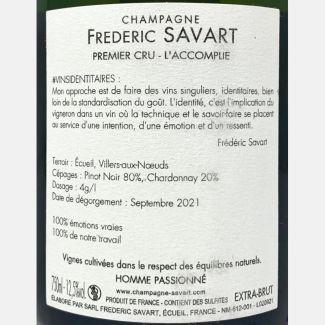 Messorio Rosso Toscana IGT 2012 – Le Macchiole