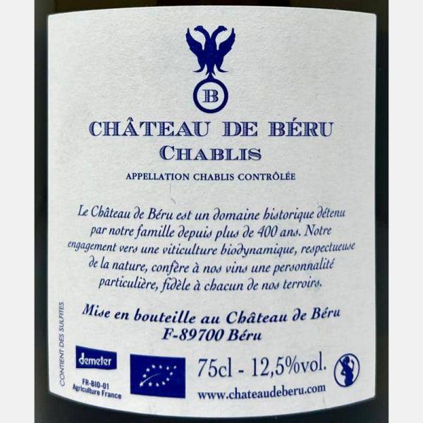 Barolo Le Rocche del Falletto Riserva DOCG 2008 – Bruno Giacosa