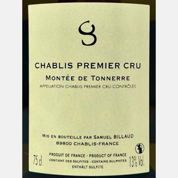 Spumante Metodo Tradizionale Rosé Extra Brut 2013 - Bruno Giacosa