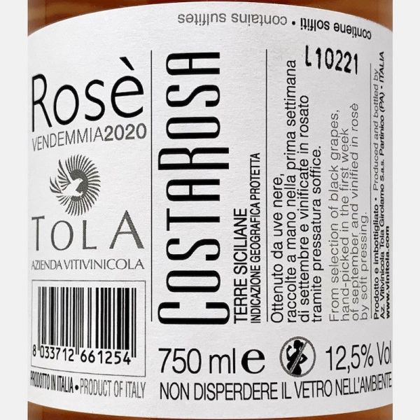 Masseria Maime Negroamaro Salento IGT 2012 – Antinori Tormaresca