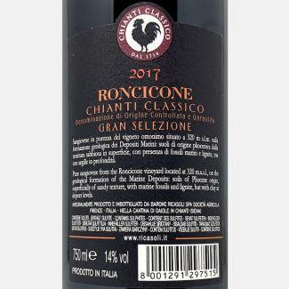 Pinot Nero Filari Di Mazzon Alto Adige DOC 2016 Magnum 1.5L – Carlotto Ferruccio-Vinigrandi