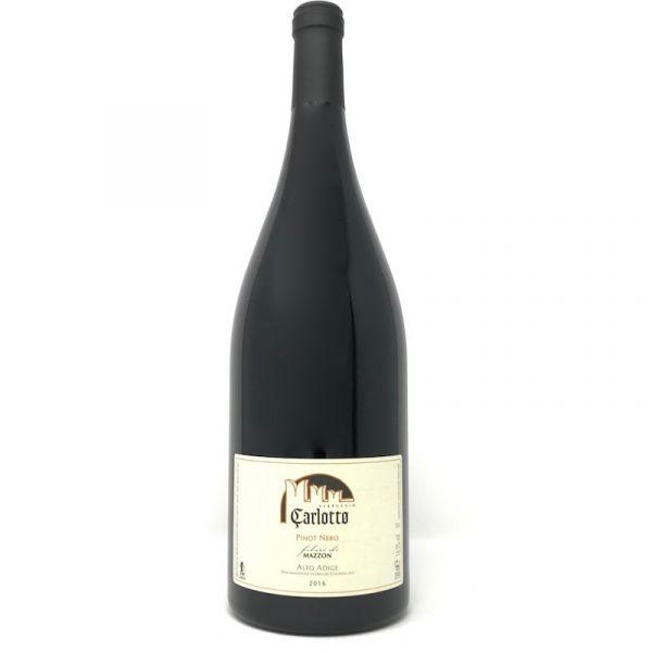 Nebbiolo d' Alba DOC 2015 – Bruno Giacosa-Vinigrandi
