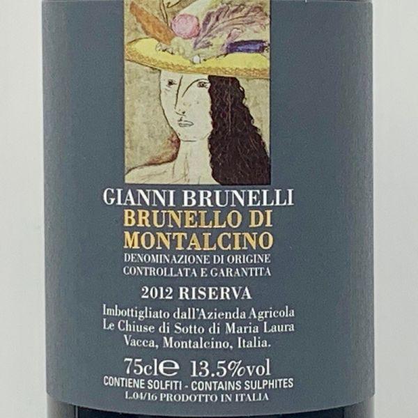 Vino Nobile di Montepulciano DOCG 2016 Bio 0,375L - Avignonesi