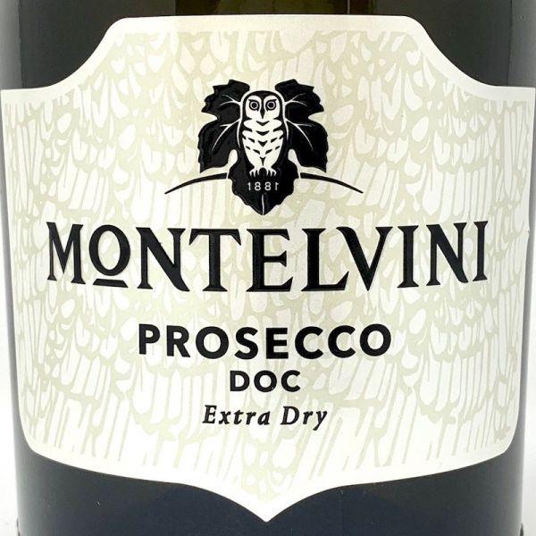 Vigna La Miccia Riserva 5 Anni Marsala Superiore Oro DOC 0,5L 2016 – Marco de Bartoli