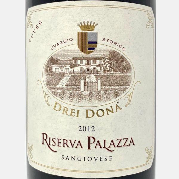 Paleo Rosso Toscana IGT 2014 Magnum 1,5L - Le Macchiole
